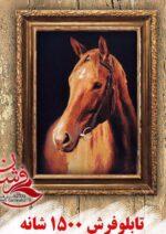 تابلو فرش اسب نجيب