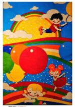 فرش کودک پاتریس طرح ۲۱۱
