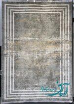 آرمانی باسیل کد ۷۱۰۴