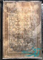 آرمانی باسیل کد ۷۱۰۲