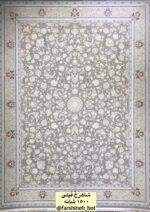 فرش زرتشت  ۱۵۰۰ شانه طرح شاهرخ فیلی