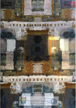 فرش رادین اصفهان کالیفرنیا آبی
