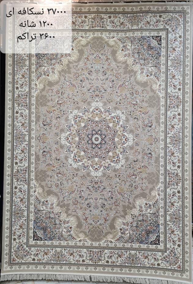 فرش  زمرد مشهد طرح ۳۷۰۰۰ نسکافه ای