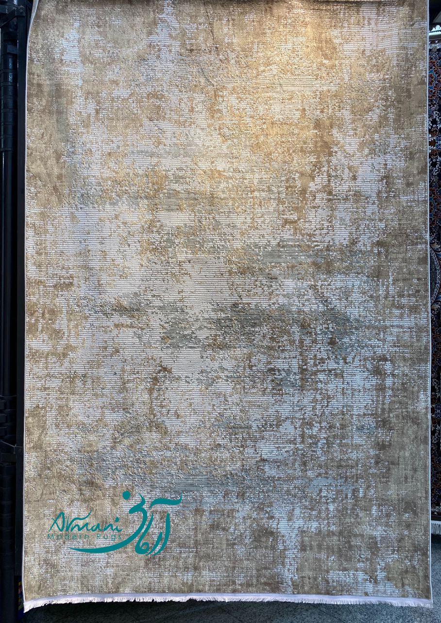 آرمانی باسیل کد ۷۱۰۶