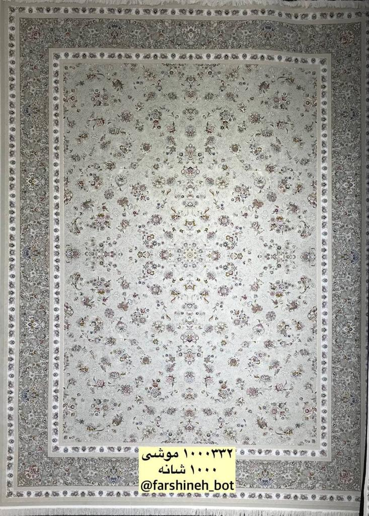 فرش فرشینه کد ۱۰۰۰۳۳۲ موشی