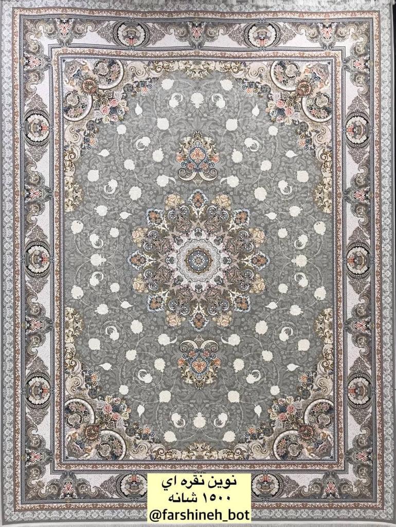 فرش فرشینه ۱۵۰۰ شانه نوین نقره ای