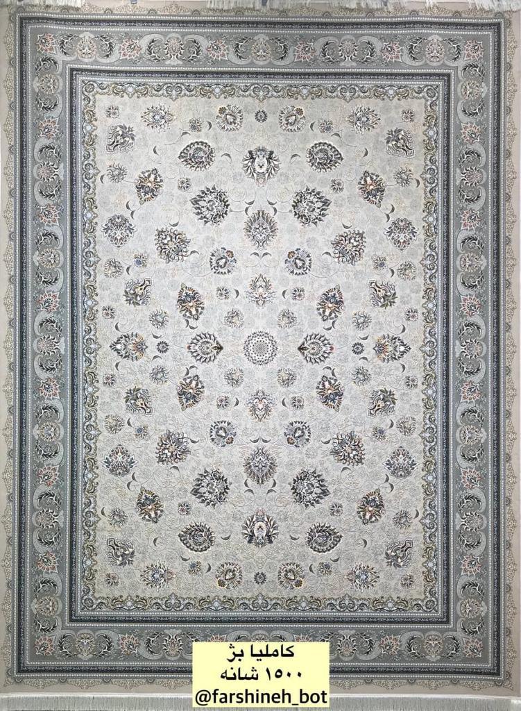 فرش فرشینه ۱۵۰۰ شانه کاملیا بژ