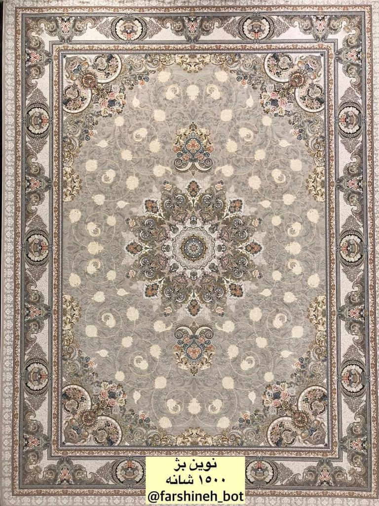فرش فرشینه ۱۵۰۰ شانه نوین بژ
