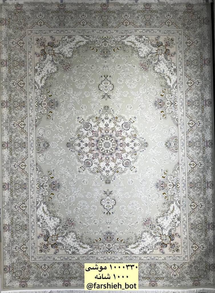 فرش فرشینه کد ۱۰۰۰۳۳۰ موشی
