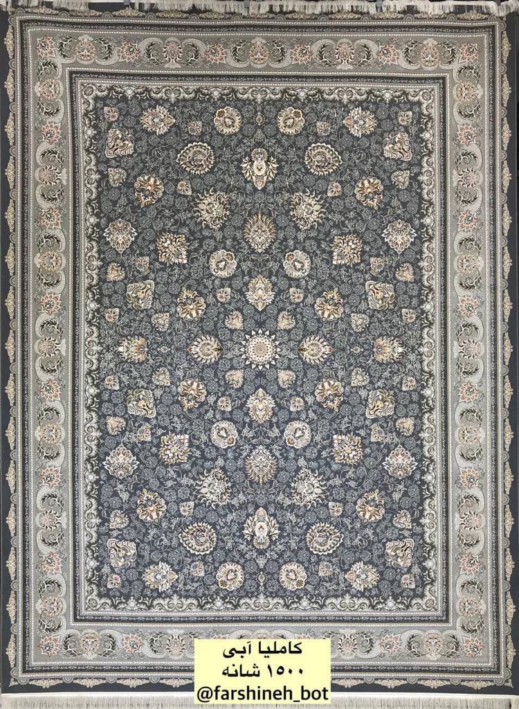 فرش فرشینه ۱۵۰۰ شانه کاملیا آبی