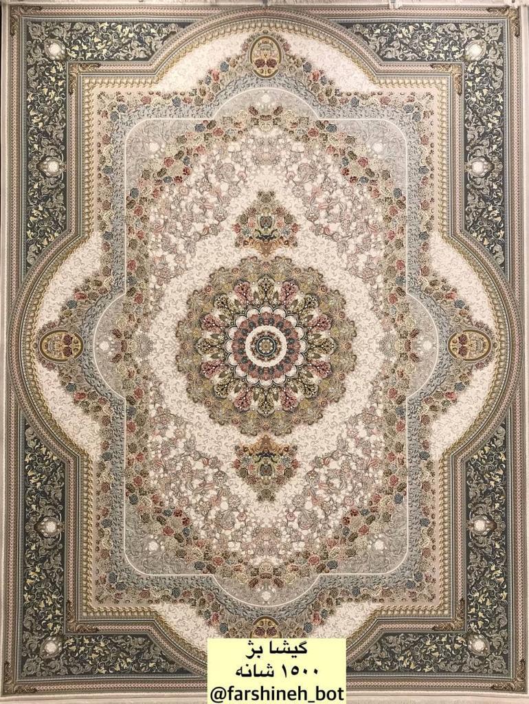 فرش فرشینه ۱۵۰۰ شانه گیشا بژ