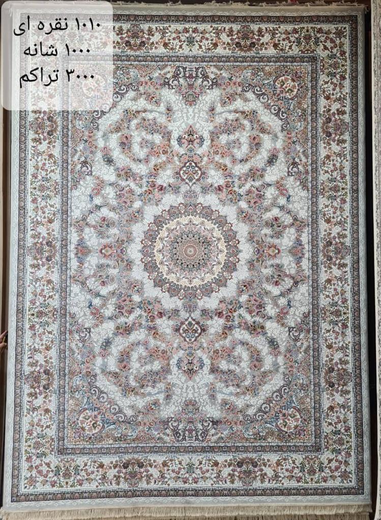 فرش نگین مشهد طرح ۱۰۱۰ نقره ای