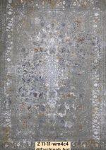 فرش تاپ هالی زد ۱۱۱۱