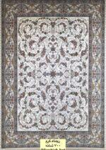 فرش فرشینه ریماه کرم