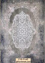فرش تاپ هالی زد ۱۰۱۱