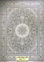 فرش زرتشت  ۱۵۰۰ شانه طرح نقش جهان فیلی
