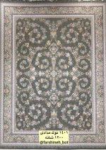 فرش اکباتان ۱۴۰۱ نوک مدادی