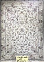 فرش زرتشت  ۱۵۰۰ شانه طرح یاسمین نقره ای