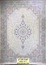 فرش زرتشت  ۱۵۰۰ شانه طرح آتوسا نقره ای