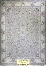 فرش زرتشت  ۱۵۰۰ شانه طرح یاسمن فیلی