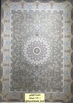 فرش زرتشت  ۱۵۰۰ شانه طرح دلسا فیلی