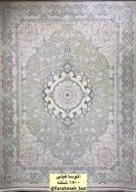 فرش زرتشت  ۱۵۰۰ شانه طرح آتوسا فیلی