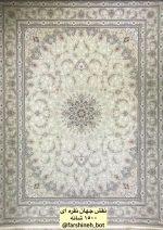 فرش زرتشت  ۱۵۰۰ شانه طرح نقش جهان نقره ای