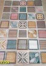 فرش آرمانی آذین ۲۲۵۹ رنگی خشتی