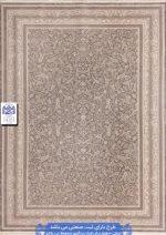 فرش بزرگمهر ۱۲۰۰ شانه برجسته کد ۱۴۱۵۱ نقره ای