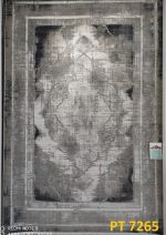 فرش جردن کلکسیون  وینتیج ۷۲۶۵